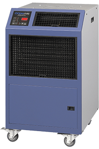 42u data center solutions oceanaire 2OAC series Air-Cooled Spot Cooler